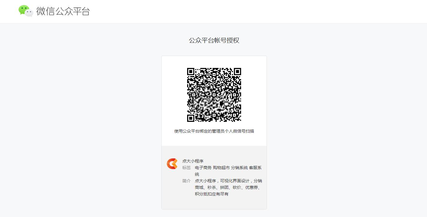 微信截图_20190118222616.png